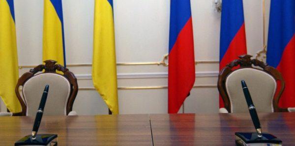 Верховная Рада одобрила разрыв договора о дружбе и сотрудничестве с РФ