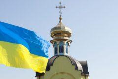 Большинство россиян не беспокоит церковный раскол на Украине – опрос