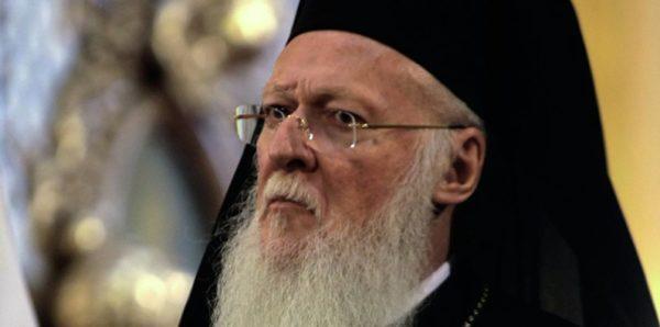 Патриарх Варфоломей пригрозил главе Украинской Церкви лишением титула