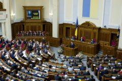 Верховная рада приняла закон об изменении названия Украинской Православной Церкви