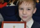 Спасатели наградили мальчика из Иркутска, спасшего друга из глубокой полыньи