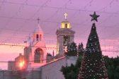 Христиане сектора Газа смогут побывать в Вифлееме на Рождество