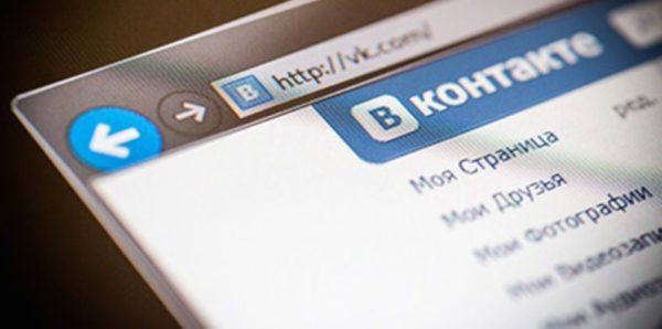"""""""ВКонтакте"""" заблокировала 8 млн постов с опасным контентом за год"""