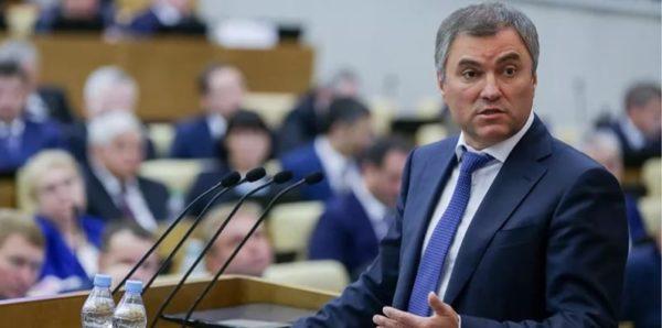 В Госдуме хотят упростить получение гражданства пострадавшим за веру украинцам