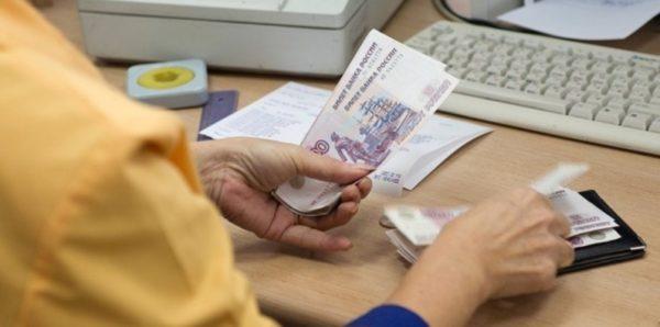 Треть российских работодателей планирует повысить зарплату сотрудникам в новом году