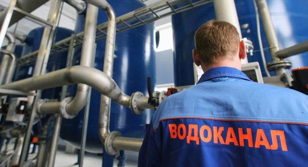 Сочинский инспектор водоканала получил премию за отказ от взятки