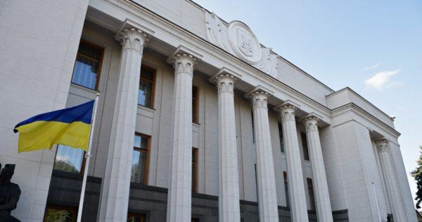 Украинская Церковь: Закон о религиозных общинах – нарушение Конституции и международных обязательств