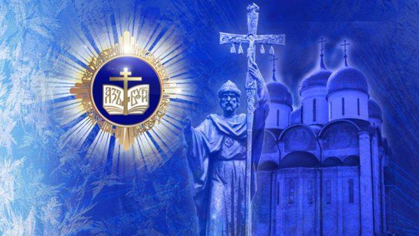 Фильмы-призеры православных кинофестивалей покажут на Рождественских чтениях