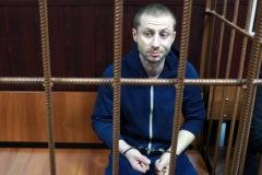 Арестован обвиняемый в краже картины Куинджи из Третьяковской галереи