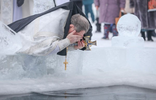 Мутный источник. Проверяйте, что вы читаете о Крещении