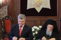 Константинопольский Патриарх подписал томос для новой украинской церковной структуры