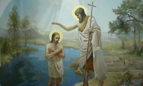 Богоявление. Бог без покровов
