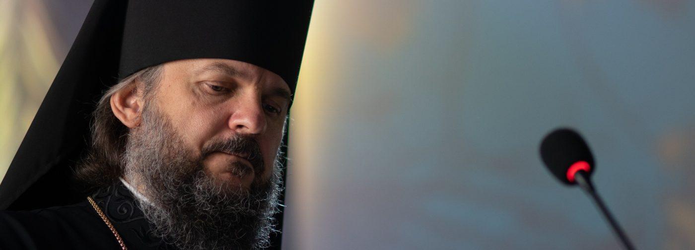 Архиепископ Амвросий: О свободе, любви и людях. Что христианство может сказать современной молодежи