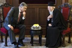 В Константинополе подписали томос об автокефалии украинской церкви