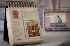 Церковь не планирует менять календарь
