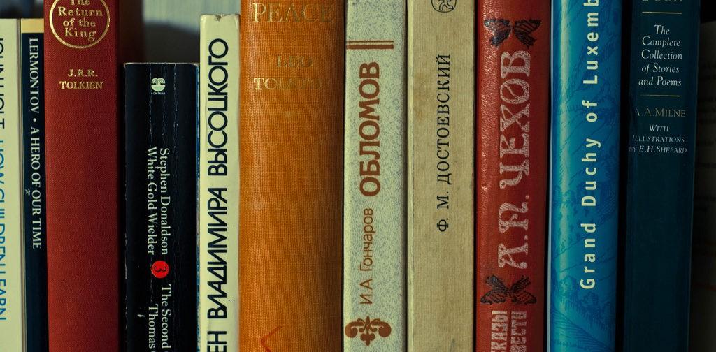 «Можно ли выкидывать книги?  Определенно, да»
