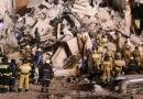 Магнитогорск: опознаны 5 погибших, местонахождение 84 жильцов установлено