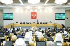 Депутаты обсудят выведение абортов из системы ОМС