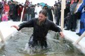 Опубликован список мест в Москве, где можно будет искупаться на Крещение