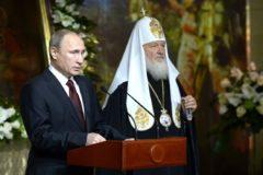 Президент России: Русская Церковь всегда с людьми, которые попали в беду