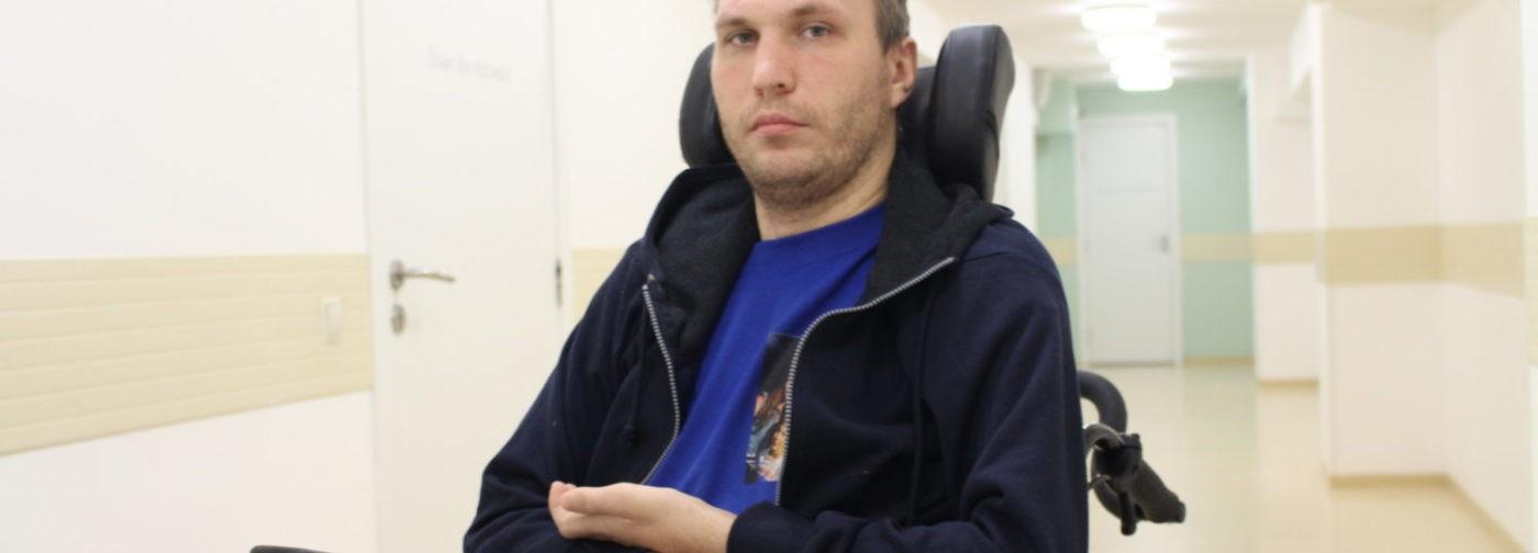 Помогите Козыреву Виталию восстановиться после ДТП
