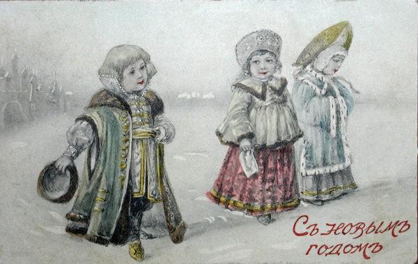 Молитва в новогоднюю ночь: опыт вековой давности