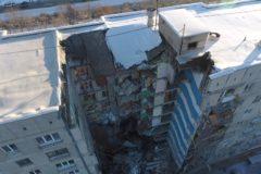 Жители России собрали более 49 млн рублей для пострадавших при обрушении дома в Магнитогорске
