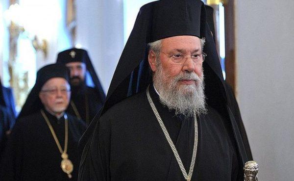 Предстоятель Кипрской Церкви отказался принимать у себя главу автокефальной украинской церковной структуры