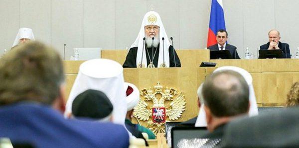 Патриарх Кирилл поддержал введение пенсионных льгот для многодетных матерей