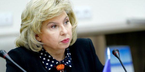 Российский омбудсмен предложила перечислять зарплаты мужей женщинам, пострадавшим от семейного насилия