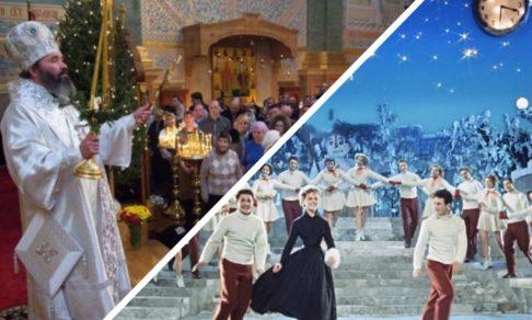 Новый Год и Рождество Христово – антагонисты или союзники?