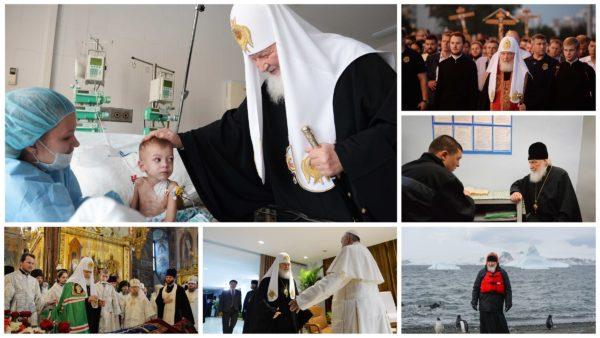 Крымск, Бутырская тюрьма, Антарктика… Служение Патриарха