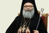 Патриарх Антиохийский поддержал Русскую Церковь в «украинском вопросе»