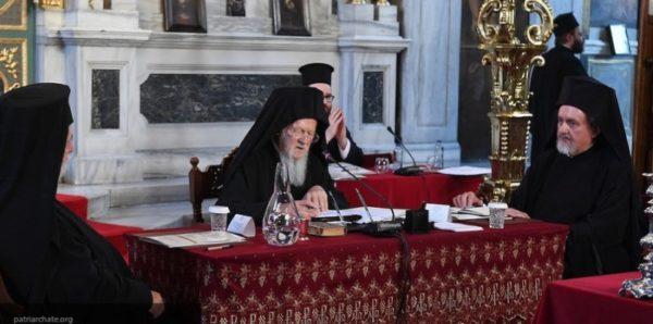 Суд отклонил иск непризнанной Турецкой церкви, оспорившей действия Патриарха Варфоломея на Украине