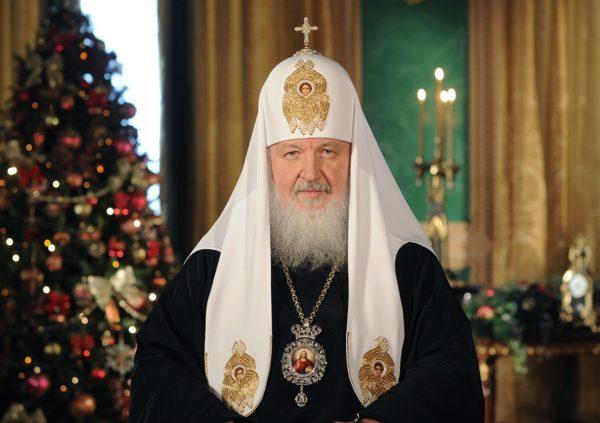 Патриарх Кирилл: Праздник Рождества Христова — прекрасная возможность явить свои лучшие человеческие качества