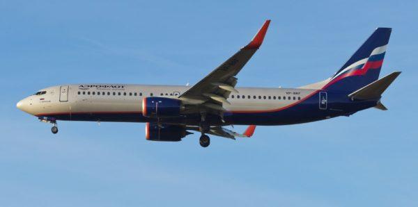 Самолет, который пытались угнать в Афганистан, сел в Ханты-Мансийске