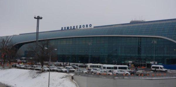 """В Москве проверяют аэропорты и ТЦ """"Охотный ряд"""" из-за звонков с угрозами"""