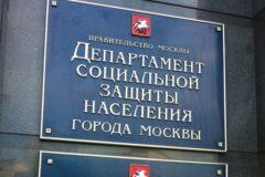 В Москве изъяли из семьи подростка с ДЦП, оставленного без еды и лекарств