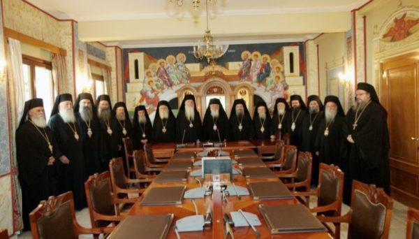 Элладская Православная Церковь не стала признавать новую украинскую «церковную» структуру