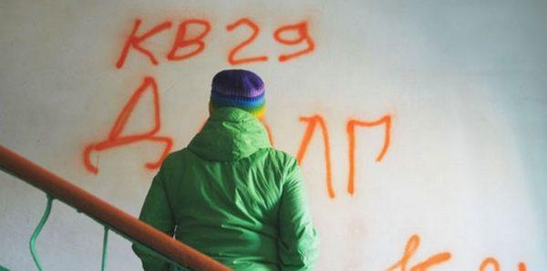 """Коллекторы атаковали телефоны московской школы с требованием """"вышвырнуть"""" детей должников"""
