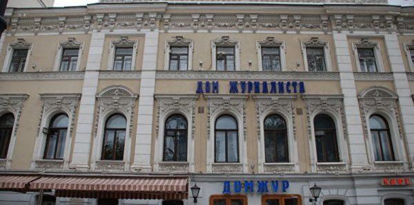 В Москве установят памятник журналистам, погибшим при исполнении обязанностей