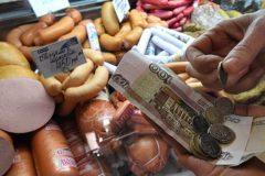 Росстат: Реальные доходы россиян снижаются пятый год подряд вопреки прогнозам