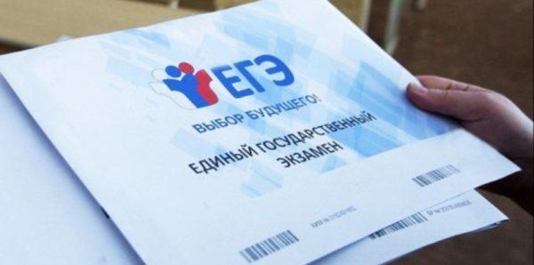 Министр просвещения выступила за подготовку к ЕГЭ без натаскивания и репетиторов