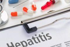 Власти Амурской области оплатят лекарства для зараженных гепатитом С детей