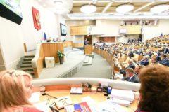 Госдума одобрила в первом чтении введение штрафов за фейки в СМИ