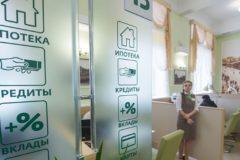 Центробанк хочет позволить россиянам приостанавливать выплату ипотеки на год