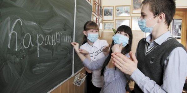 В Москве заболели корью четыре школьника