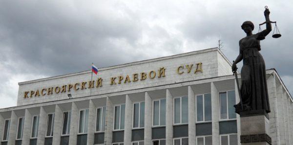 Красноярский суд отменил приговор бабушке, осужденной за трату пенсии внука-инвалида