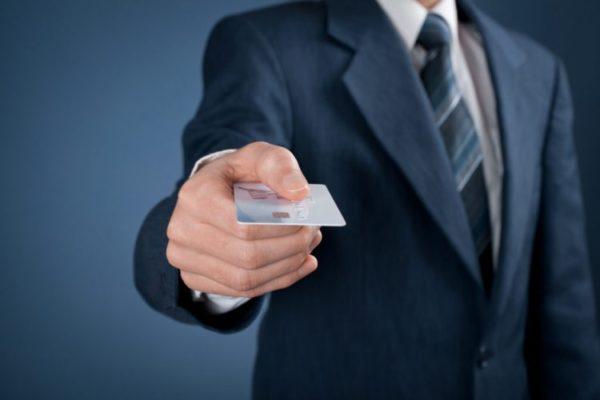 Жители России смогут узнать личный кредитный рейтинг