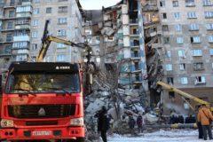 Россияне пожертвовали пострадавшим от взрыва в Магнитогорске более 50 млн рублей